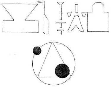 alien ET hieroglyphics