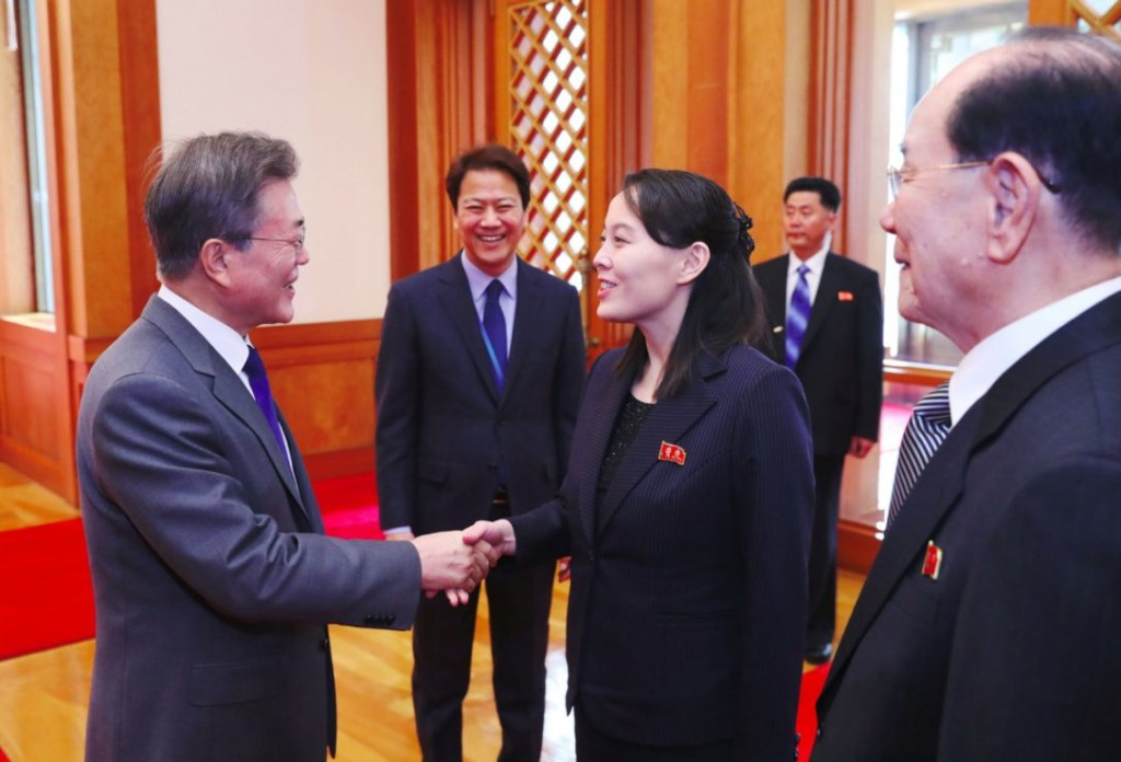 South Korea President & North Korea Kim's Sister