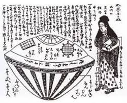 Japanese Drawing of ET Ship