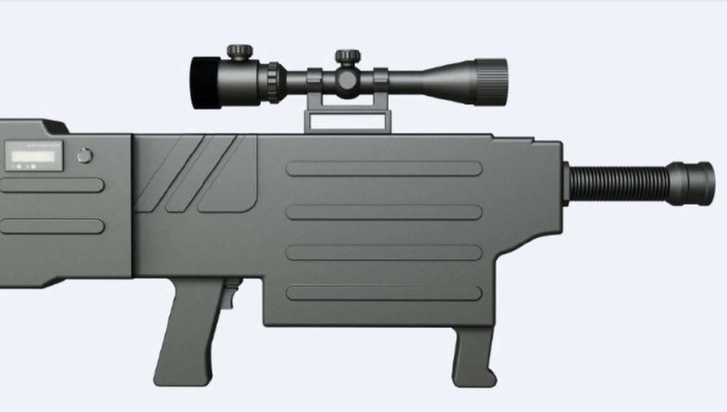 Chinese Laser Rifle