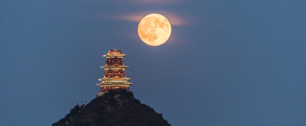 Moon over China