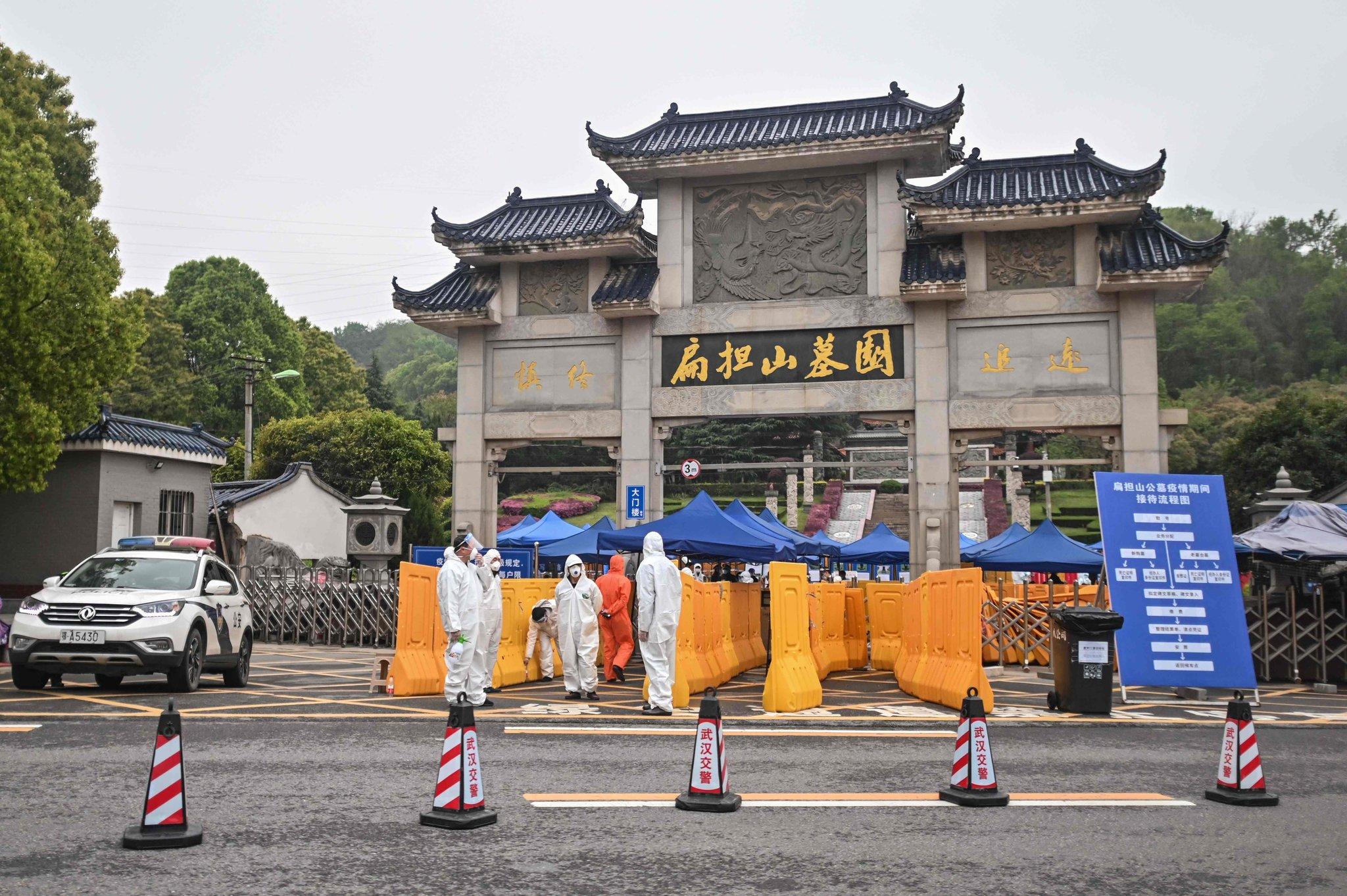 Wuhan Cemetary